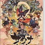 【レビュー】天穂のサクナヒメ [評価・感想] 2つのゲームを上手く融合させた日本人必須の名作!