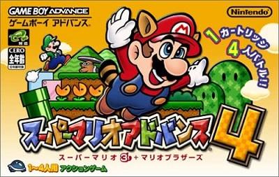 【レビュー】スーパーマリオアドバンス4 [評価・感想] Wii U版で大化け!マリオ3のリメイク作にしてシリーズの集大成!