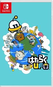 【レビュー】はたらくUFO (Switch) [評価・感想] UFOキャッチャーとバランスゲームの面白さを見事に融合!