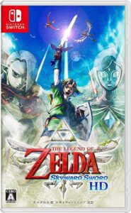 【レビュー】ゼルダの伝説 スカイウォードソード HD ~Wii版とSwitch版の違いを徹底解説~