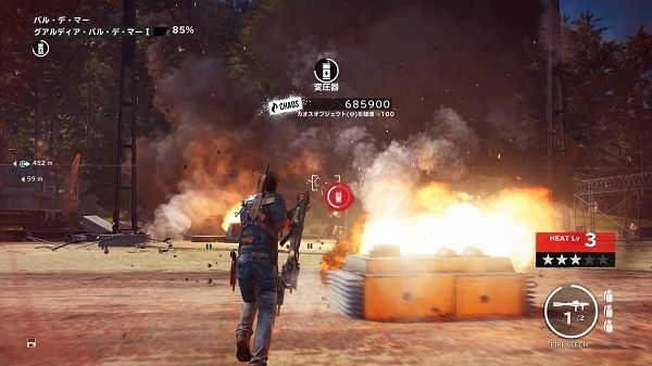 Just Cause 3_20160126090314