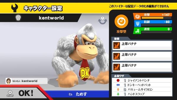 WiiU_screenshot_TV_0110E