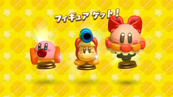 WiiU_screenshot_TV_0188B