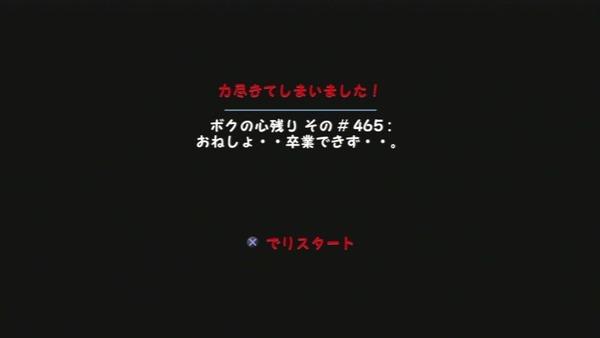 231e6a76.jpg