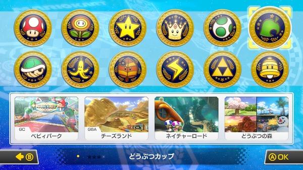 WiiU_screenshot_TV_010EB
