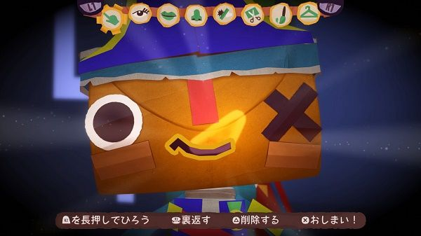 Tearaway® PlayStation®4_20151006123741