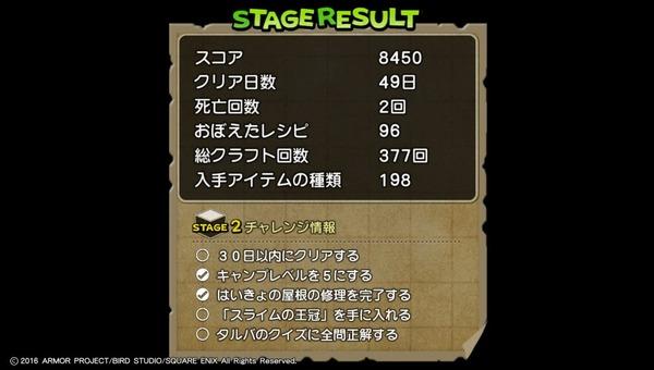 2016-02-10-162850
