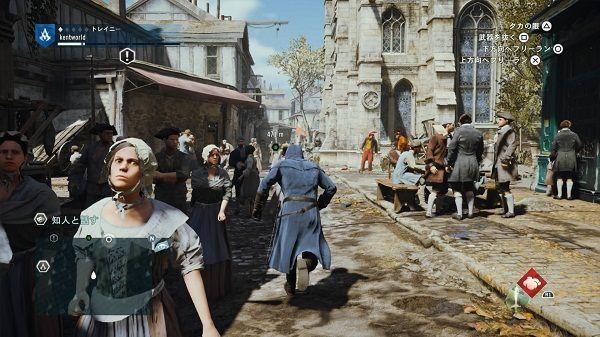 Assassin's CreedR Unity_20141121103640