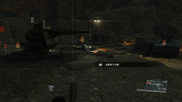 METAL GEAR SOLID V_ THE PHANTOM PAIN_20150905124327