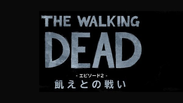 The Walking Dead_ Season 1_20160715060931