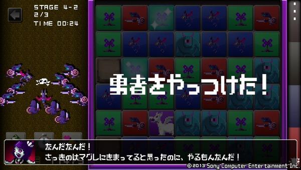 2014-01-29-065959