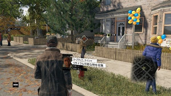 WATCH_DOGS™_20140626234243