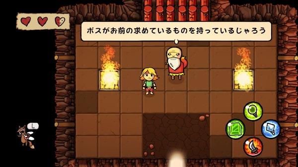 WiiU_screenshot_GamePad_01977