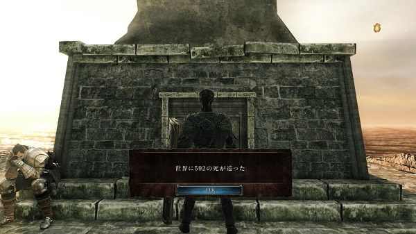 DARK SOULS Ⅱ SCHOLAR OF THE FIRST SIN_20150426042847