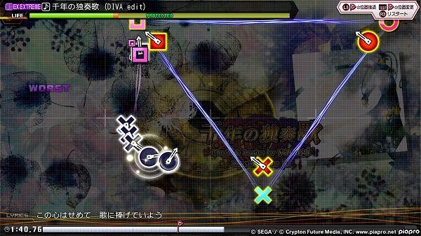 初音ミク Project DIVA Future Tone_11