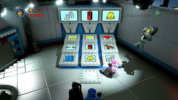 LEGO®ムービー ザ・ゲーム_20141107223234