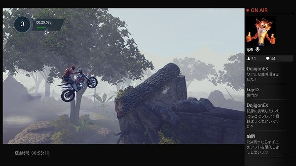 Trials Fusion™_20140531215525