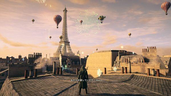 Assassin's CreedR Unity_20141123093749