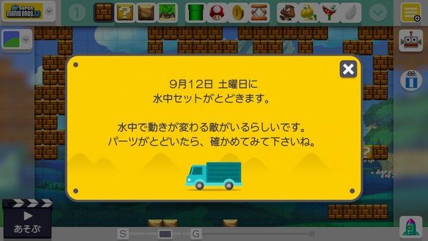 WiiU_screenshot_TV_018DB
