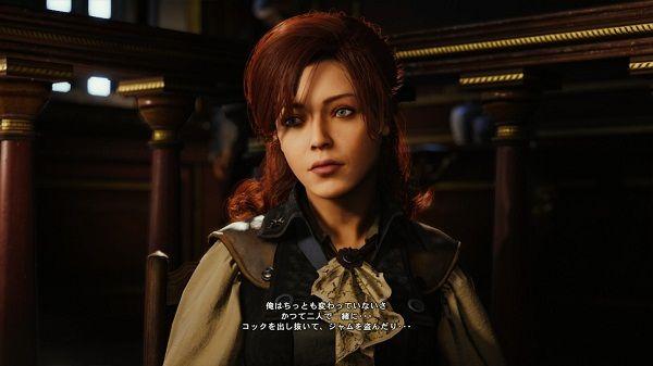 Assassin's CreedR Unity_20141122162310