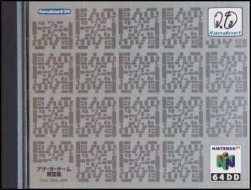 9c28493c.jpg
