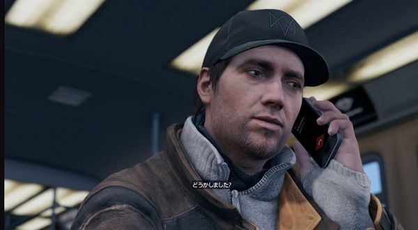 WATCH_DOGS™_20140629000614
