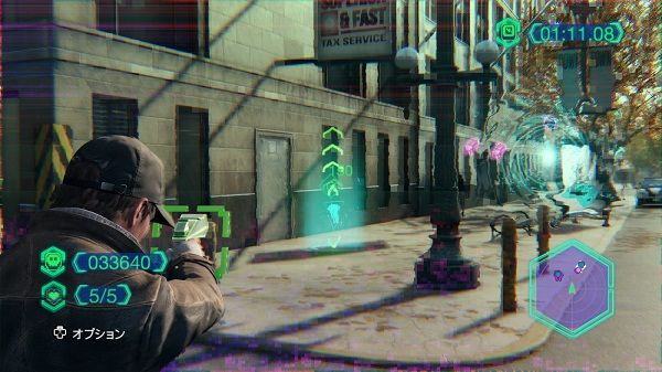 WATCH_DOGS™_20140627015733