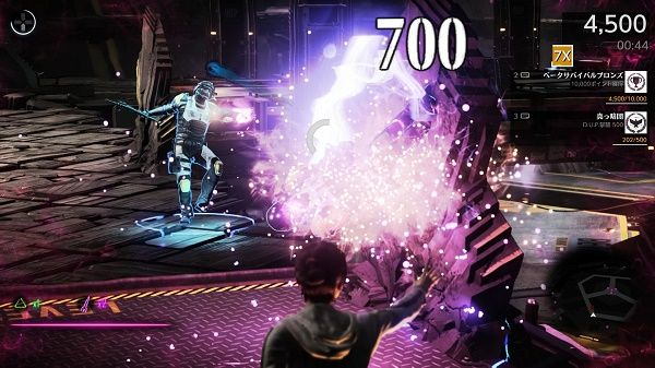inFAMOUS™ First Light_20150111125329