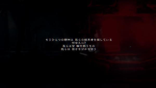WiiU_screenshot_TV_018C7