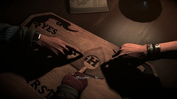 Until Dawn™-惨劇の山荘-_20150829013441