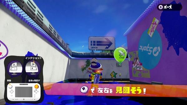 WiiU_screenshot_TV_017E3
