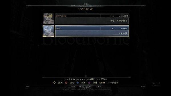 Bloodborne®_20150410184724