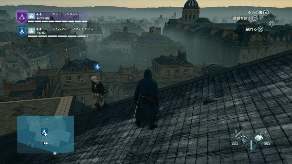 Assassin's CreedR Unity_20141122224945