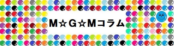 mgm19