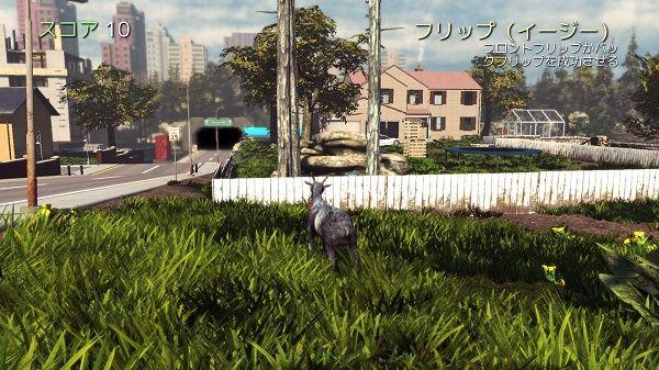 Goat Simulator_20160113165628