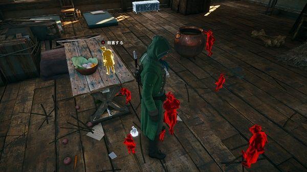Assassin's CreedR Unity_20141123090134