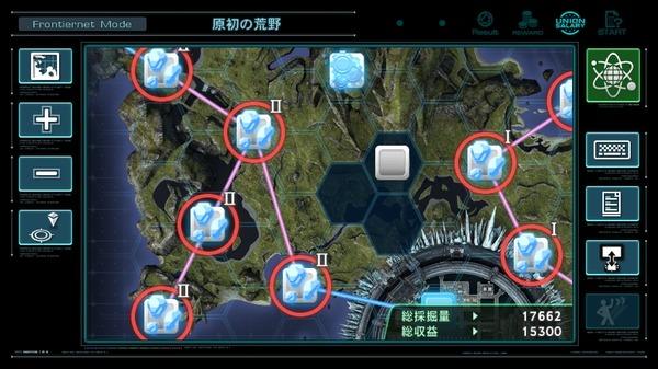 WiiU_screenshot_GamePad_01161