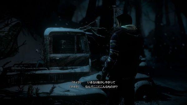 Until Dawn™-惨劇の山荘-_20150829014006
