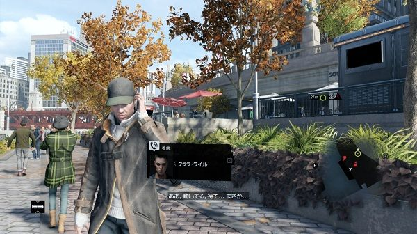 WATCH_DOGS™_20140630023051