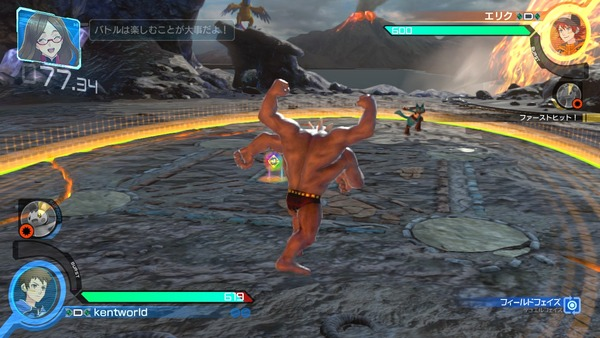 WiiU_screenshot_TV_01C58