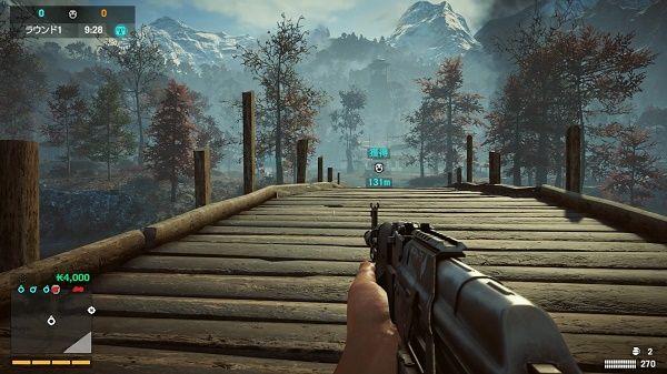 Far Cry® 4_20150209235426