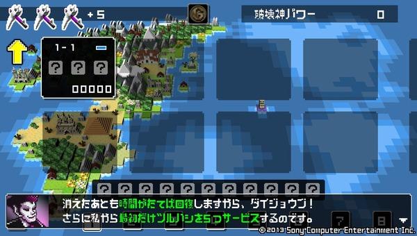 2014-01-14-074621