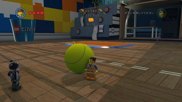 LEGO®ムービー ザ・ゲーム_20141108004816