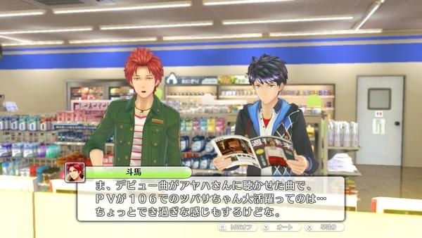 WiiU_screenshot_TV_0131D