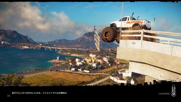 Just Cause 3_20160122000128