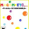 「M☆G☆M+etc…」はつまらないブログなので、面白くするためのテコ入れを発表します!