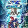 イースVIII -Lacrimosa of DANA-【レビュー・評価】若い世代でも楽しめるようストーリー要素が大幅に強化された新生イース!