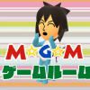 大規模オフ会「M☆G☆M+etc…10周年感謝祭」の参加者募集中!カミングアウトの内容も全部明かします!